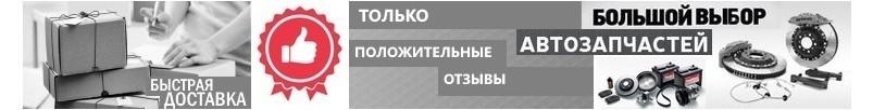 moskvichavtozapchast