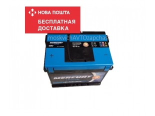 Аккумулятор MERCURY SPECIAL 25920 (д242*ш175*в190) 60Аh (540EN)-(+/-)