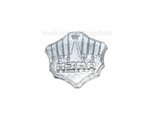 Эмблема МЗМА-402-407
