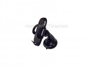 Автомобильный держатель универсальный, поворотный механизм 360 град., ширина 45-100 мм черный