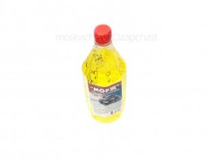Жидкость омывателя стекол Морж 1л (-20) (лимон)