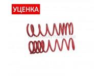 Пружины задние Москвич 2141 Орел с переменным шагом витка уценка